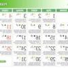 Липень: календар садівника