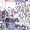 Історія кохання японців до хризантемам