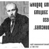 """Лихачов д.с. """"Про садах"""""""