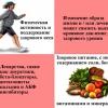 Серцева недостатність, лікування травами, рецепти