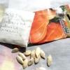 Замовлення насіння через інтернет