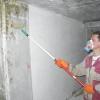 Гідроізоляція підвалу зсередини