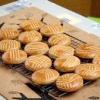 Імбирне печиво. рецепт
