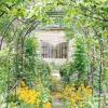 Сад: ігри з простором