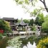 Китайський сад - гармонія інь і янь (інь-ян)